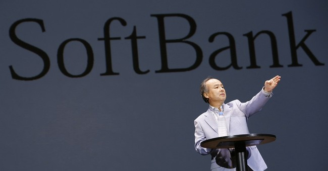 SoftBank sets up technology fund with $100 billion potential