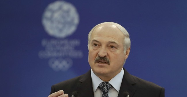 Belarusian capital Minsk awarded 2019 European Games