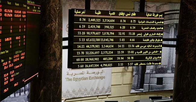Egyptian pound slides further after float