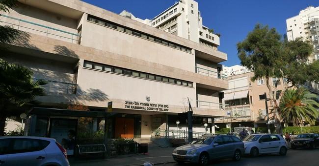 Israeli court punishes American for son's divorce refusal