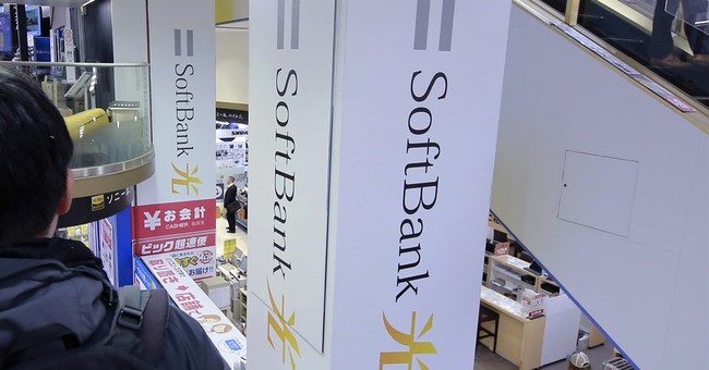 SoftBank's quarterly profit doubles on strong Japan results