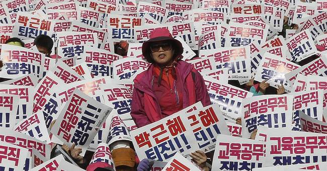 Mass rally planned in Seoul calling for Park's ouster