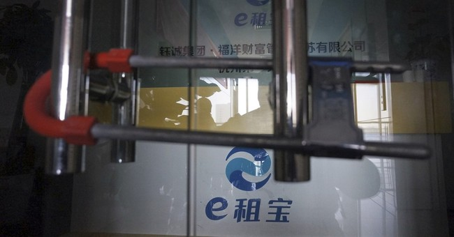 China company accused of fleecing investors of $7.6 billion