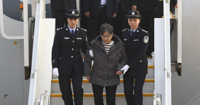 China ex-vice mayor wanted for corruption returns from US