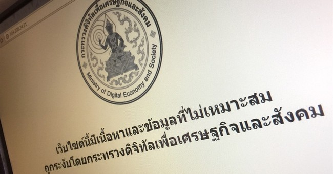 APNewsBreak: Thai website shutdowns soar after king's death