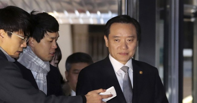 South Korean leader plans announcement amid impeachment push