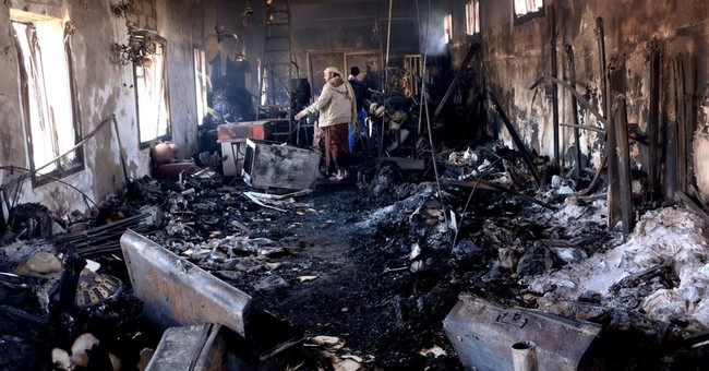 Rebel shelling destroys museum in Yemen
