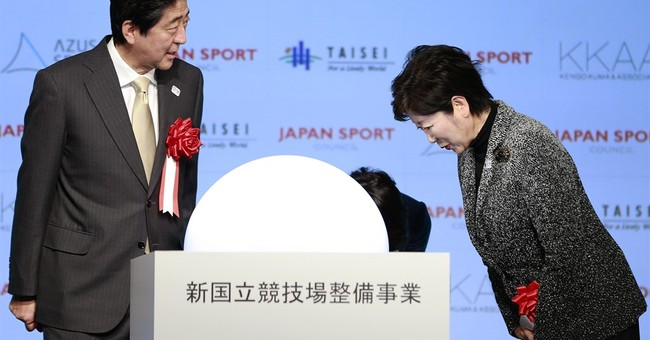 Tokyo governor confirms new volleyball arena for 2020 Games