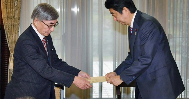 Japan minister: Economic ties will foster trust with Russia