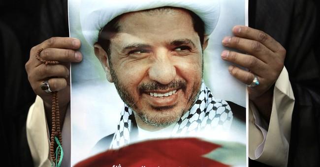 Rights groups blast sentence against Bahrain Shiite activist