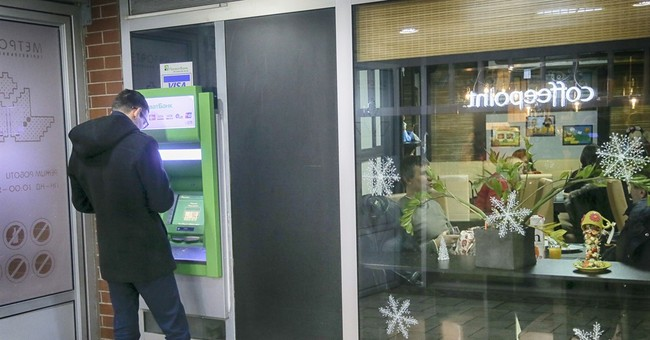 Ukraine nationalizes largest bank after stability concerns