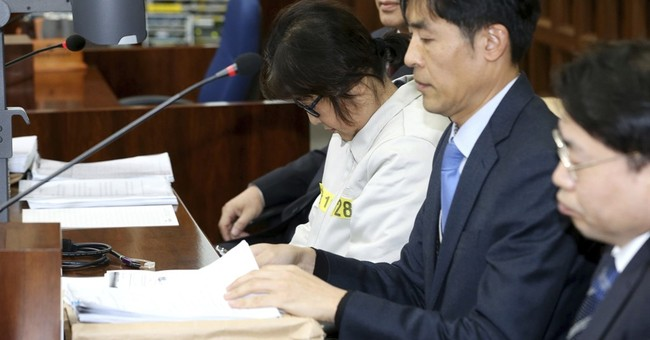 Trial starts for confidante of impeached S. Korean president