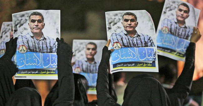 Bahrain investigates jailed activist for French news article