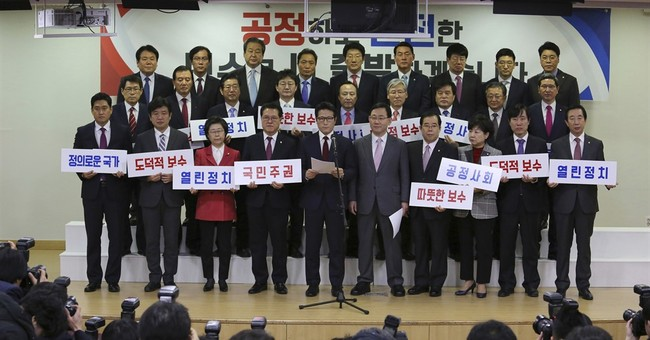 South Korean ruling party splits over impeached president