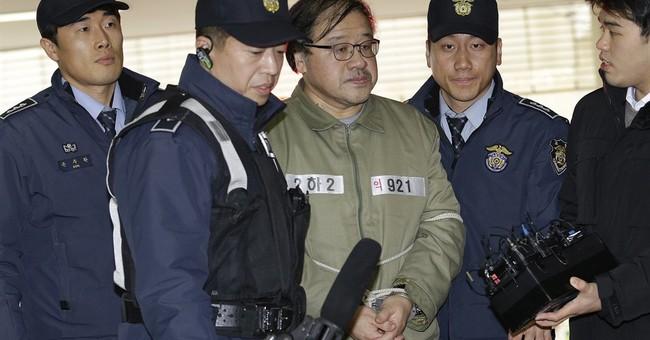 S. Korea court says Park won't testify in impeachment trial