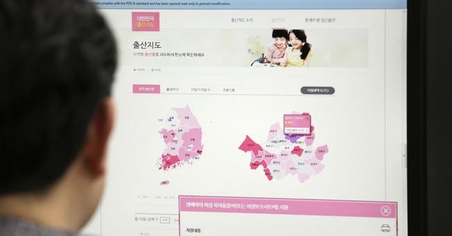 SKorea shuts website mapping women of childbearing age