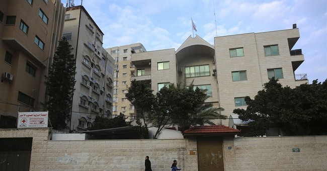 Red Cross in Gaza closes office due to violent protests