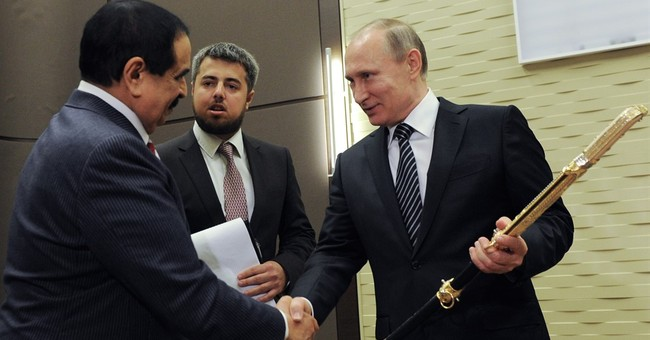 King of Bahrain in Russia for talks with Putin
