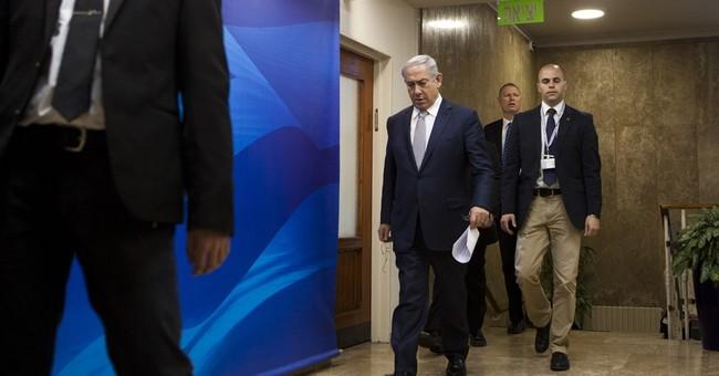 Netanyahu: US Vice President Biden may visit Israel