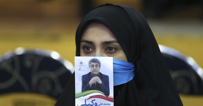Campaigning begins for Iran's parliamentary elections