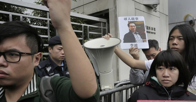 Mystery of missing men in Hong Kong takes a twist