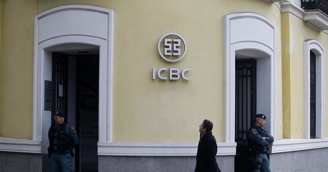 China expresses concern to Spain over bank fraud probe