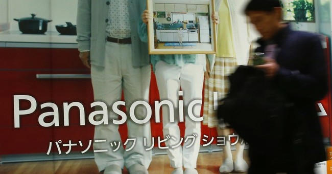 Panasonic recognition of same-sex marriage an isolated move