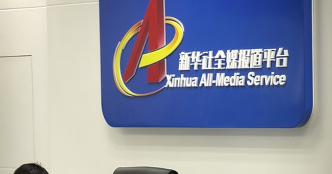 Chinese propaganda machine places hopes in cartoon rappers
