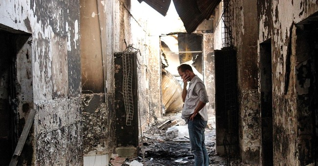 More than 12 punished for mistaken Afghan hospital attack