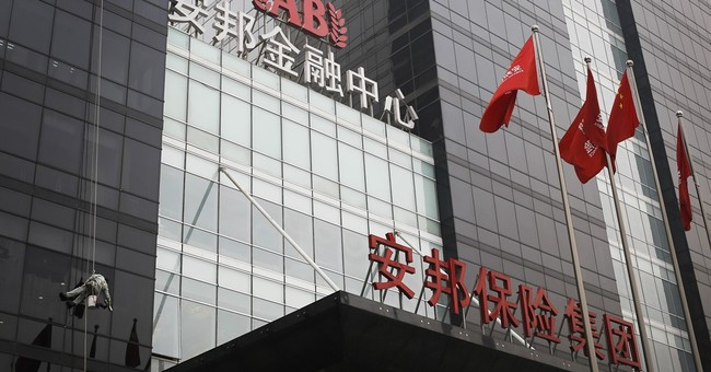 Chinese insurer has global ambitions