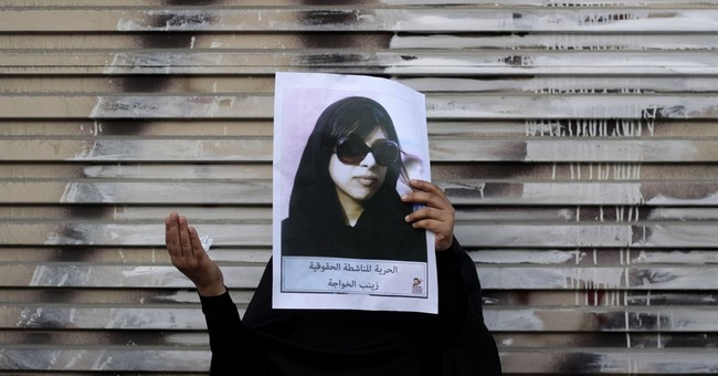 Bahrain releases brother of jailed human rights advocate