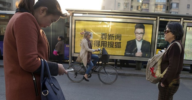 China proposes new Web rules that could enhance censorship