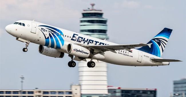 EgyptAir 804 Voice Recorder Found