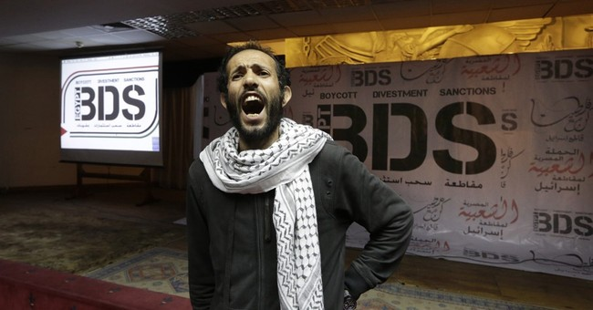 BDS: Anti-Israel and Anti-American