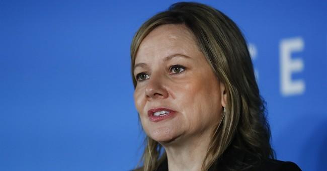 General Motors exudes optimism, raises outlook for 2017