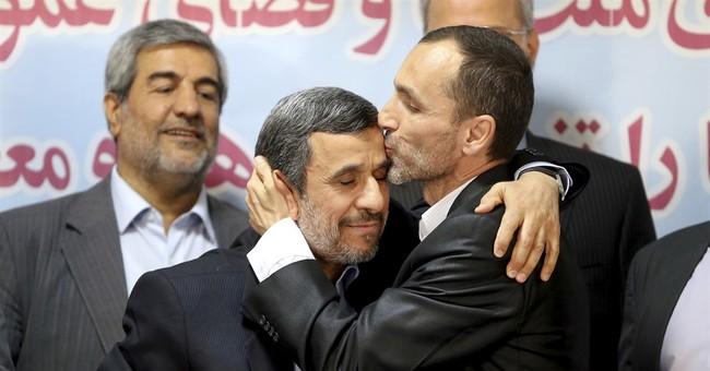 Key events in the career of Iran's Ahmadinejad