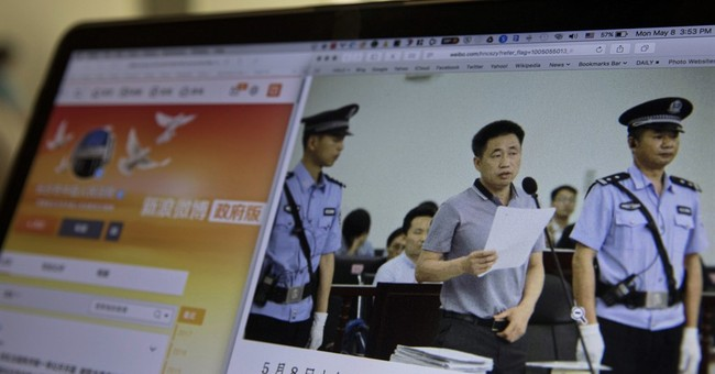 Chinese lawyer Xie Yang pleads guilty in subversion trial