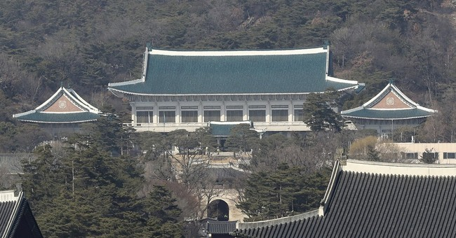 South Korea's new leader Moon Jae-in sworn in