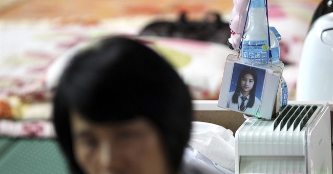 Tests confirm ID of missing girl from SKorean ferry disaster