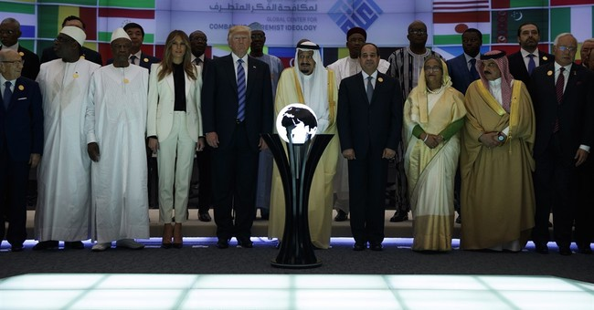 Ilham Aliyev attends Arab Islamic American Summit in Riyadh