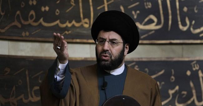 New Islamic institute prioritizes outreach, education