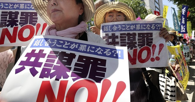 'Conspiracy bill' draws backlash in Japan over state powers