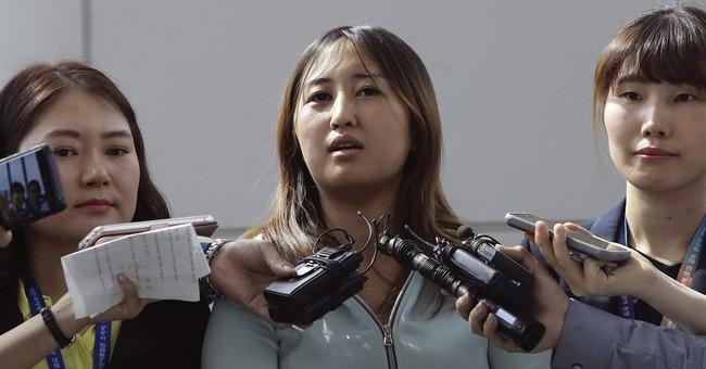 Daughter of Park friend back in SKorea to face investigation