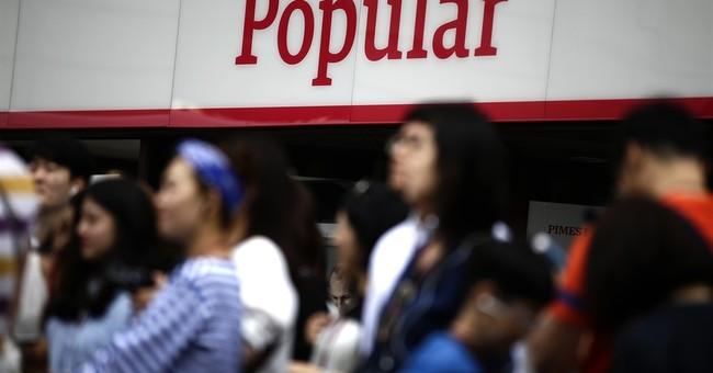 Spanish bank buyout showcases Europe's new anti-crisis rules