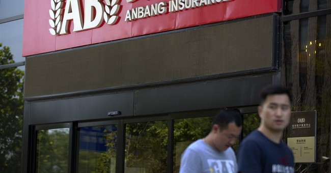 China insurance mogul said unable to work, reported detained
