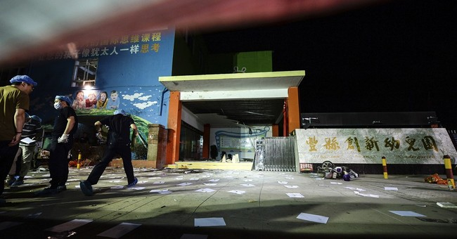 Suspect identified in China kindergarten explosion; 8 killed