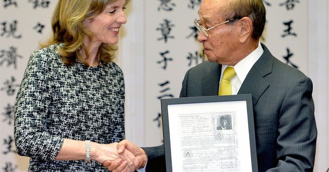 Caroline Kennedy leaves Japan after 3 years as US ambassador