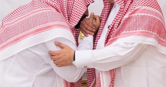 The Latest: Oman's sultan congratulates Saudi crown prince