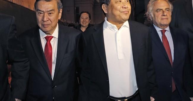 Jury pick starts in UN-bribery trial of Chinese billionaire