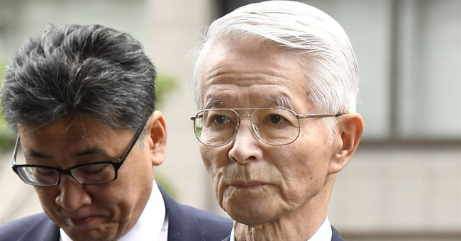 Ex-TEPCO leaders plead not guilty in Fukushima nuclear trial